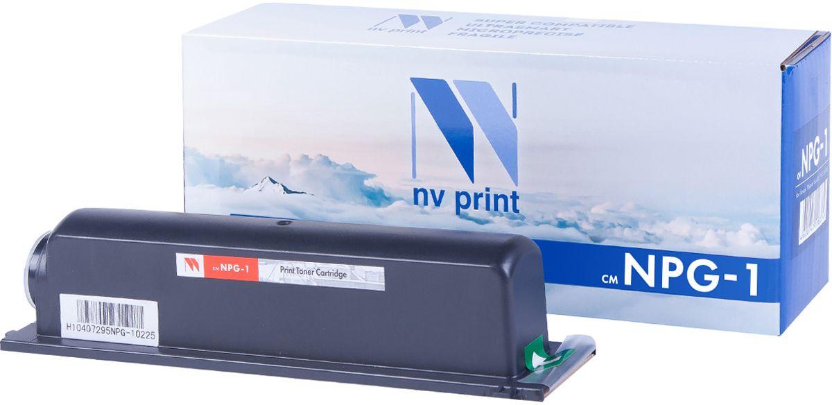 Тонер NV Print NPG-1, черный, для лазерного принтера, совместимый