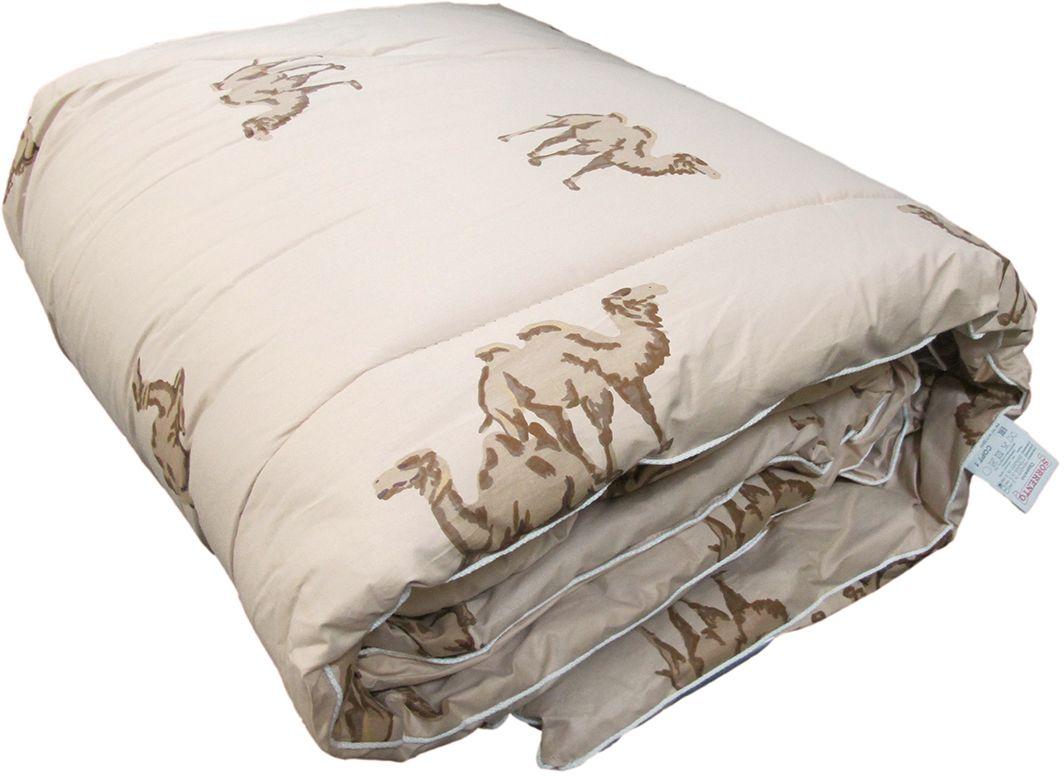 купить теплое одеяло