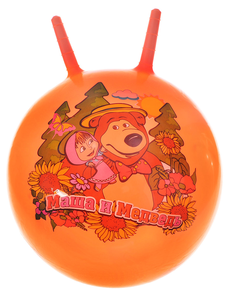 Играем вместе Мяч Маша и Медведь с рожками цвет оранжевый 45 см играем вместе мяч my little pony с рожками цвет розовый 45 см