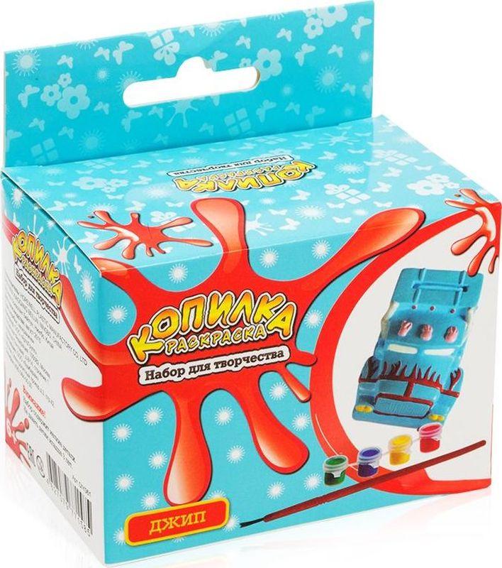 Бумбарам Набор для росписи копилки Джип бумбарам набор для творчества копилка раскраска сова в шляпе бумбарам