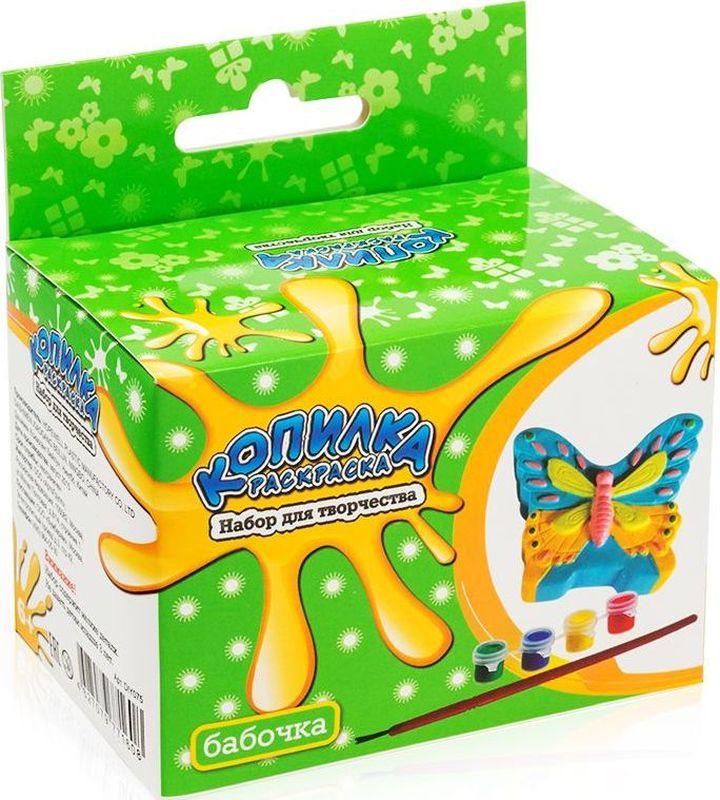 Бумбарам Набор для росписи копилки Бабочка Бумбарам