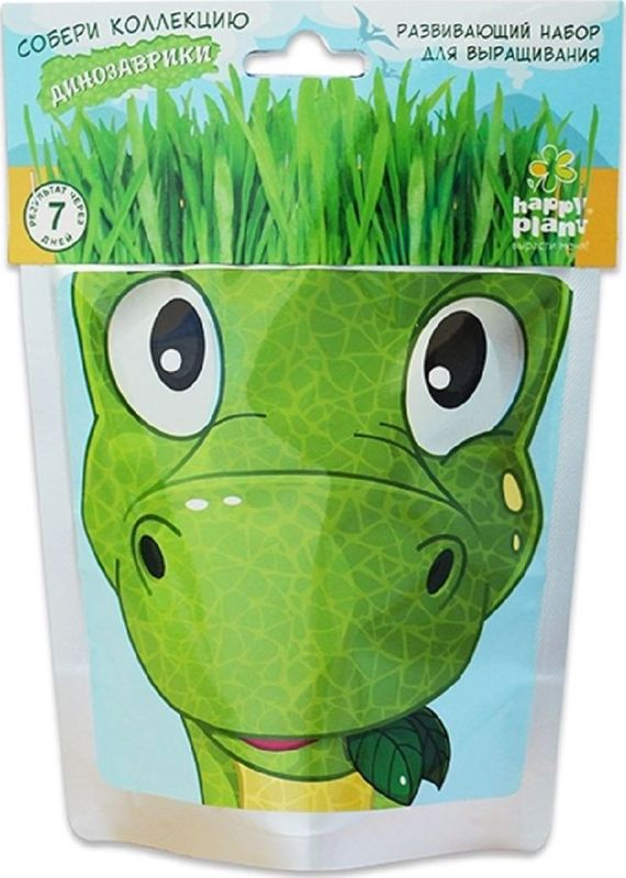 Happy Plant Набор для выращивания Динозаврик Бронти набор для выращивания happy plant ипомея красотка