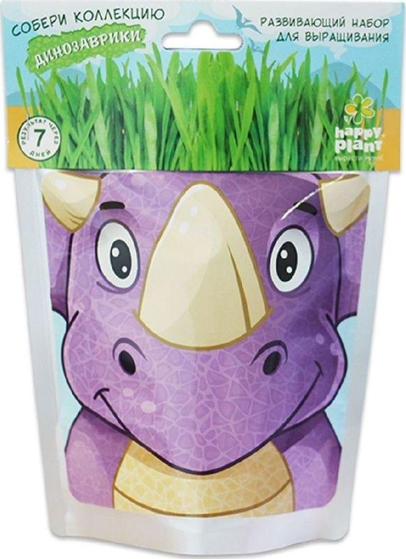 Happy Plant Набор для выращивания Динозаврик Терри набор для выращивания happy plant ипомея красотка