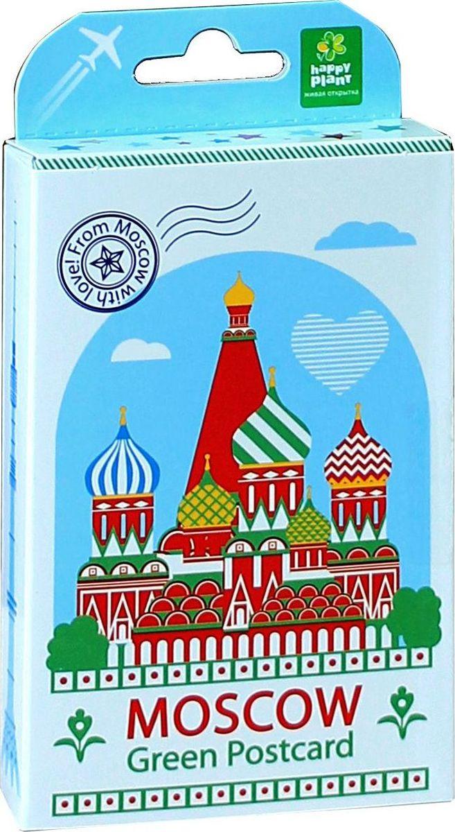 Happy Plant Набор для выращивания Москва №1 набор для выращивания happy plant ипомея красотка