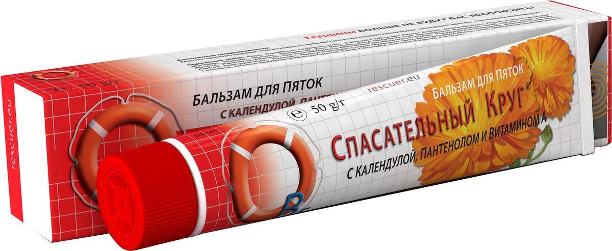 Спасательный круг Бальзам для пяток с календулой, пантенолом, витамином А, 50 г спасательный круг бальзам для пяток с календулой пантенолом витамином а 50 г