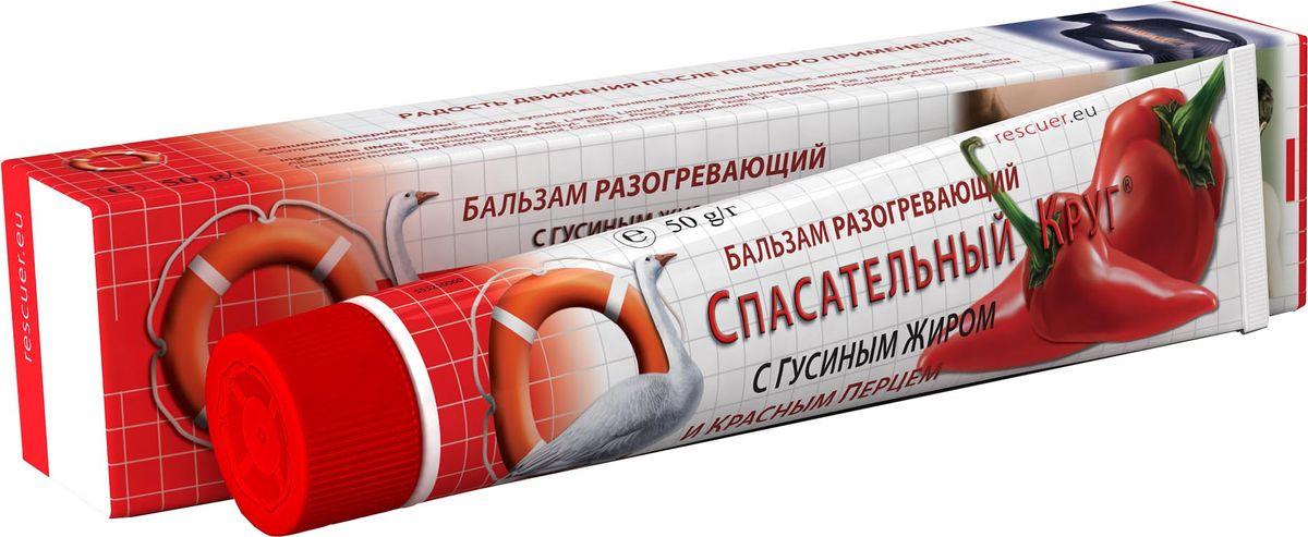 Фото - Спасательный круг Бальзам разогевающий с красным перцем и гусиным жиром, 45 г каменное масло бальзам для тела 75мл для суставов и позвоночника