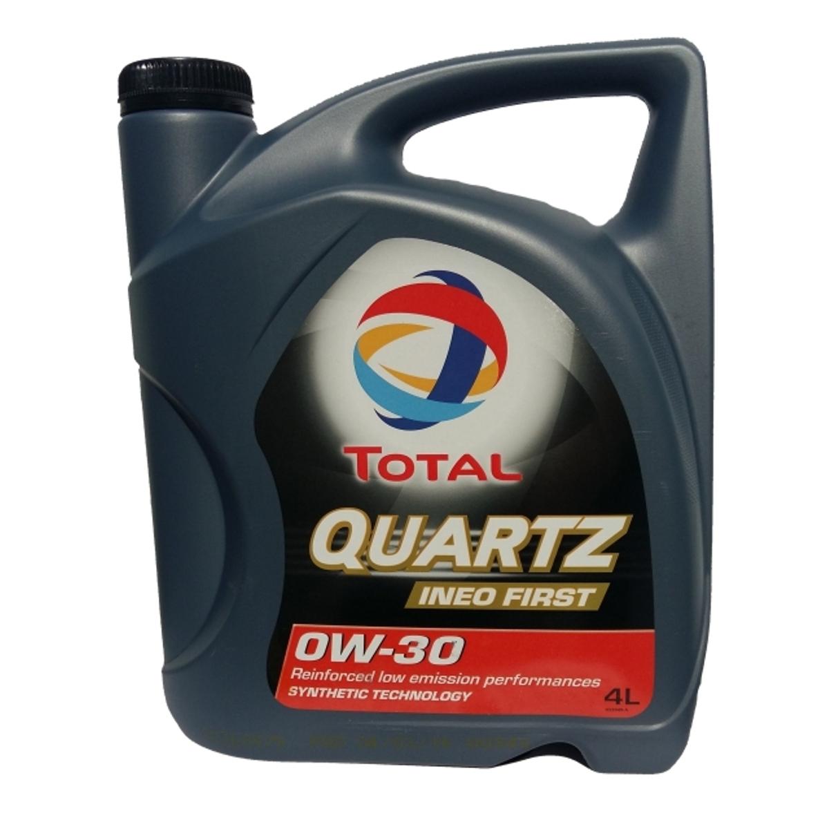 Моторное масло Total Quartz Ineo First 0W30, 4 л total quartz ineo ecs 5w 30 4 л