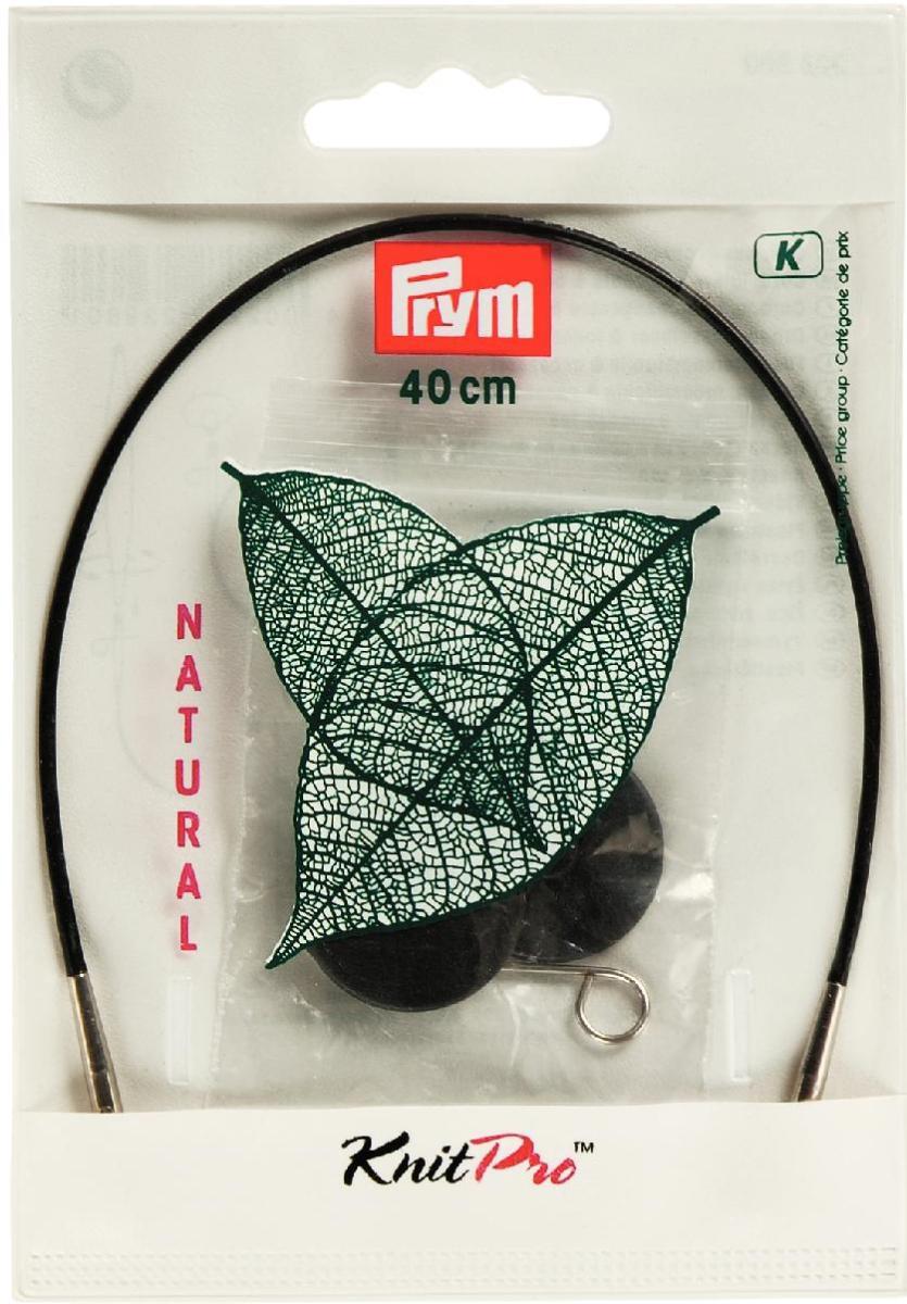 Леска съемная Prym Natural, с двумя наконечниками, цвет: черный, длина 40 см