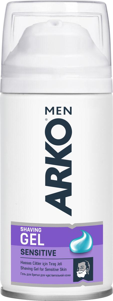 Arko Men Гель для бритья Sensitive 75 мл
