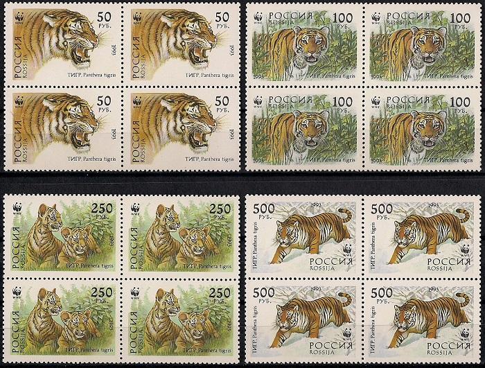 1993. Уссурийский тигр. № 124 - 127кб. Квартблоки. Серия цены онлайн