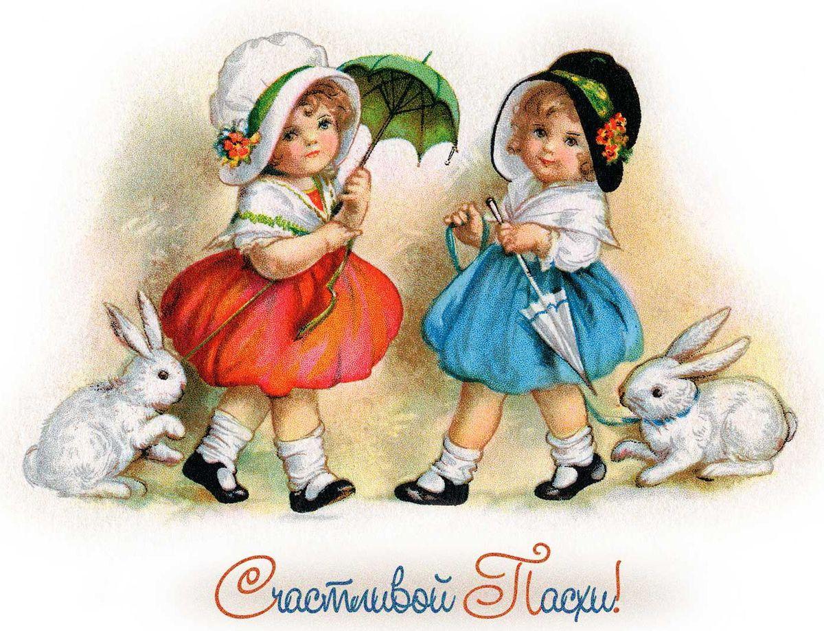 Картинка с днем рождения двойняшек девочек