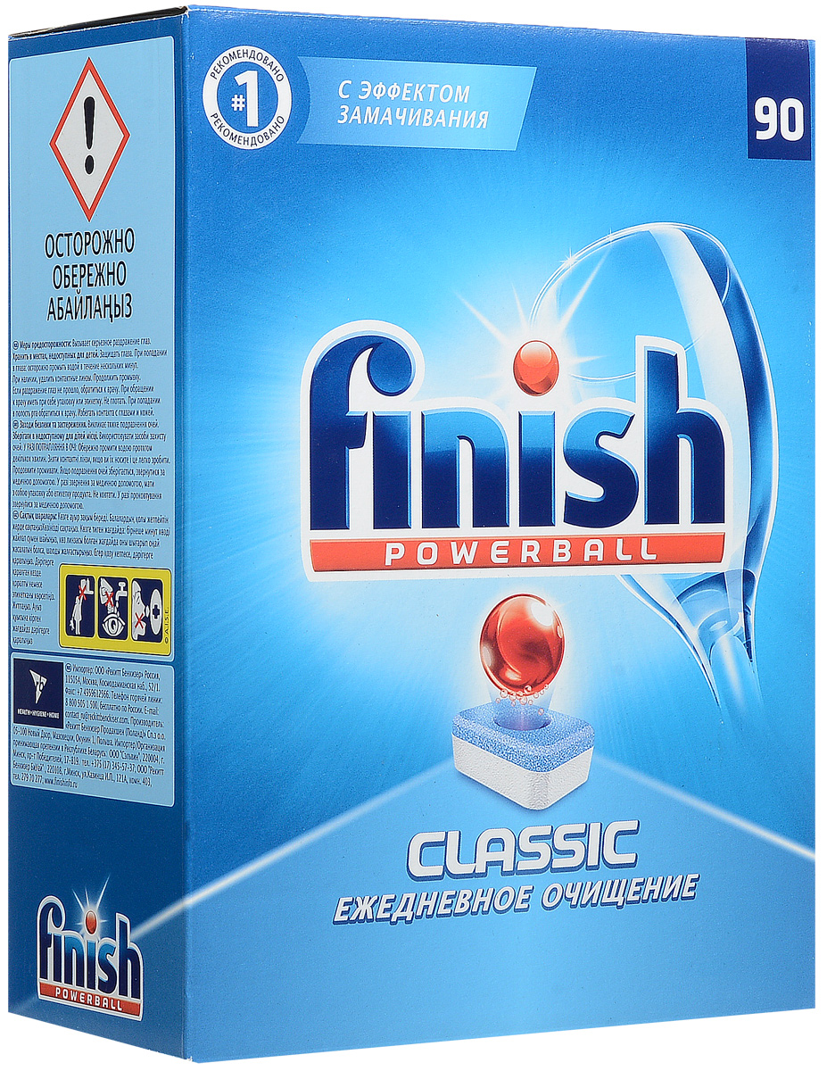 Finish Classic таблетки для ПММ, 90 таблеток таблетки для посудомоечной машины пмм finish classic 90 шт