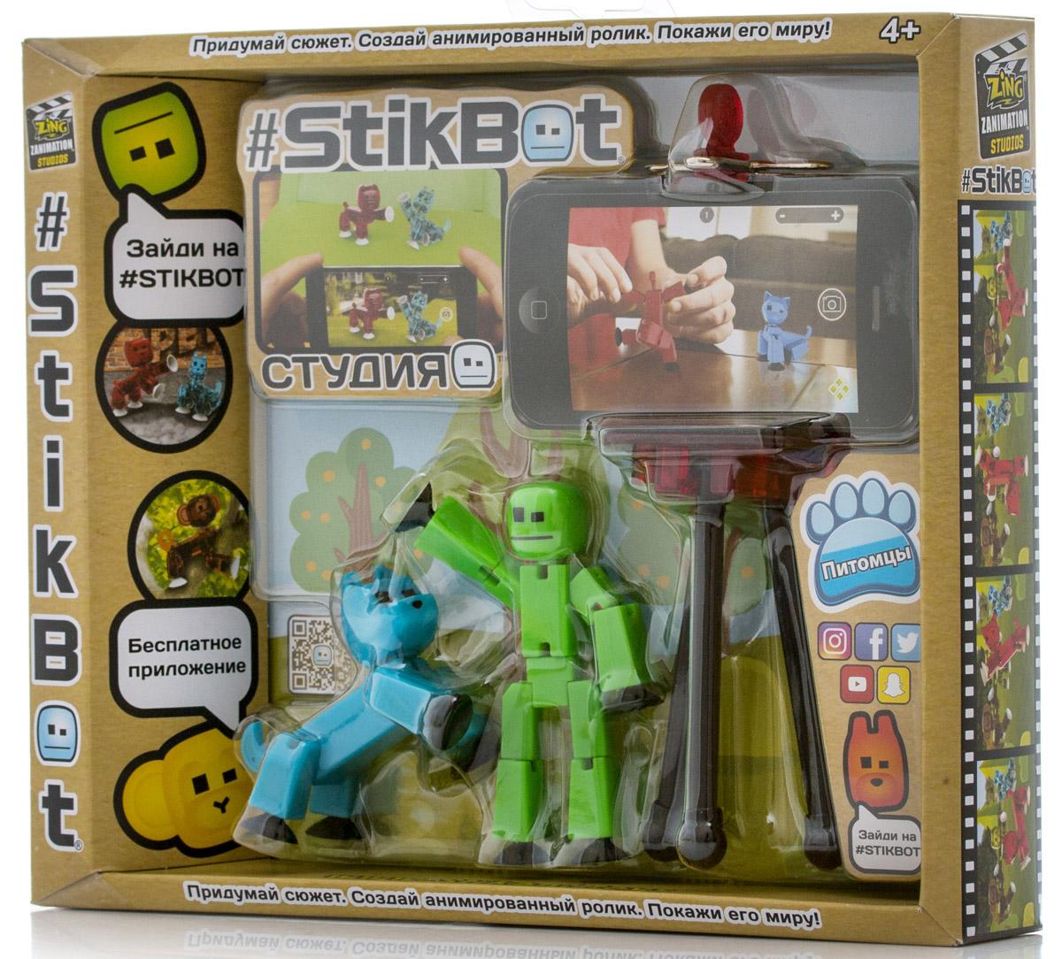 Stikbot Набор фигурок Студия Пес цвет голубой зеленый 2 шт