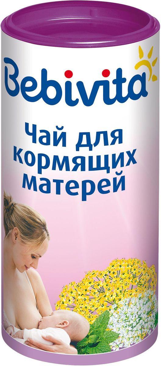 Bebivita Для кормящих матерей чай гранулированный, 200 г чай для кормящих матерей hipp повышающий лактацию 200 г