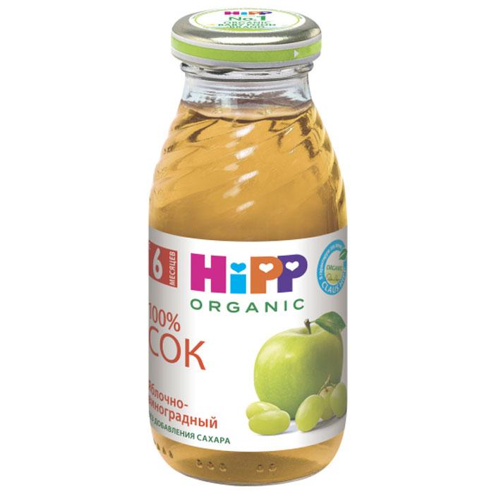 Hipp Сок яблочно-виноградный восстановленный, с 6 месяцев, 200 г