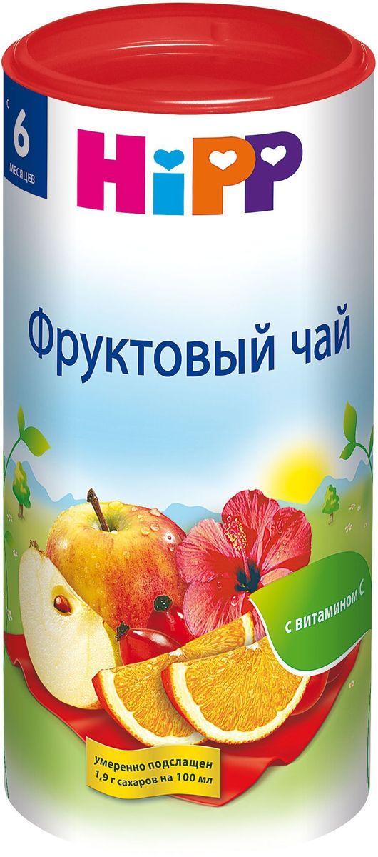 Hipp чай гранулированный фруктовый, с 6 месяцев, 200 г цена