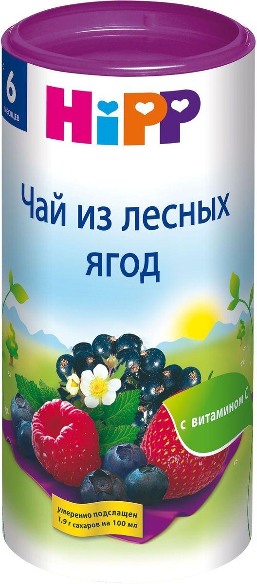 Hipp Чай гранулированный из лесных ягод, с 6 месяцев, 200 г hipp чай гранулированный липовый цвет с мелиссой с 4 месяцев 200 г