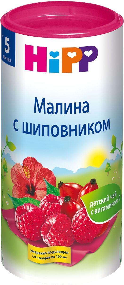 Hipp Чай гранулированный малина с шиповником, с 5 месяцев, 200 г hipp чай гранулированный липовый цвет с мелиссой с 4 месяцев 200 г