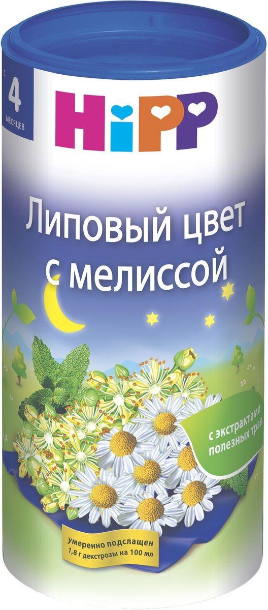 Hipp Чай гранулированный липовый цвет с мелиссой, с 4 месяцев, 200 г hipp морковно рисовый отвар орс 200 с 4 мес