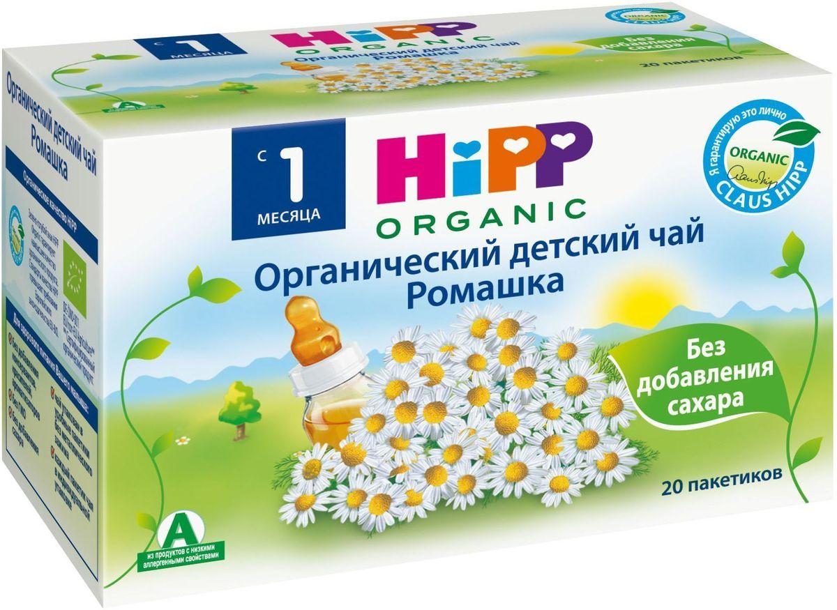 Hipp Ромашка чай органический пакетированный, с 1 месяца, 30 г летящая ласточка чай экстра 20 пакетики