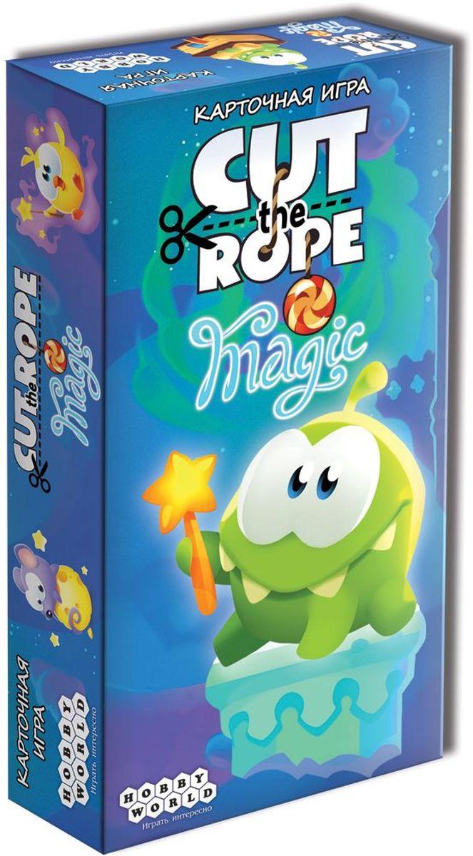 Hobby World Настольная игра Cut The Rope Magic1675Настольная игра Cut the Rope теперь в новом оформлении! Маленький зеленый монстр Ам Ням собирается подкрепиться леденцами, а вы должны ему в этом помочь. Будьте внимательны и расчетливы, создавайте цепочки карт и пользуйтесь ножницами, а самое главное - следите за игрой соперников, потому что только один из вас завоюет расположение озорного Ам Няма. Карточная игра Hobby World Cut The Rope Magic - отличный способ весело провести время со своим ребенком. Цель игры - избавиться от всех карт личной колоды, сыграв их в ряды уровней. Игрок, сыгравший последнюю карту своей личной колоды, объявляется победителем. Он больше других помог Ам Няму пообедать! В комплект игры входят 160 карт и правила игры на русском языке. Продолжительность игры: от 15 минут.