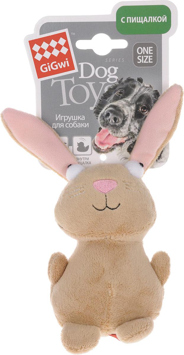 Игрушка для собак GiGwi Кролик, с пищалкой, длина 16 см игрушка для собак gigwi мячи с пищалкой диаметр 8 см 3 шт
