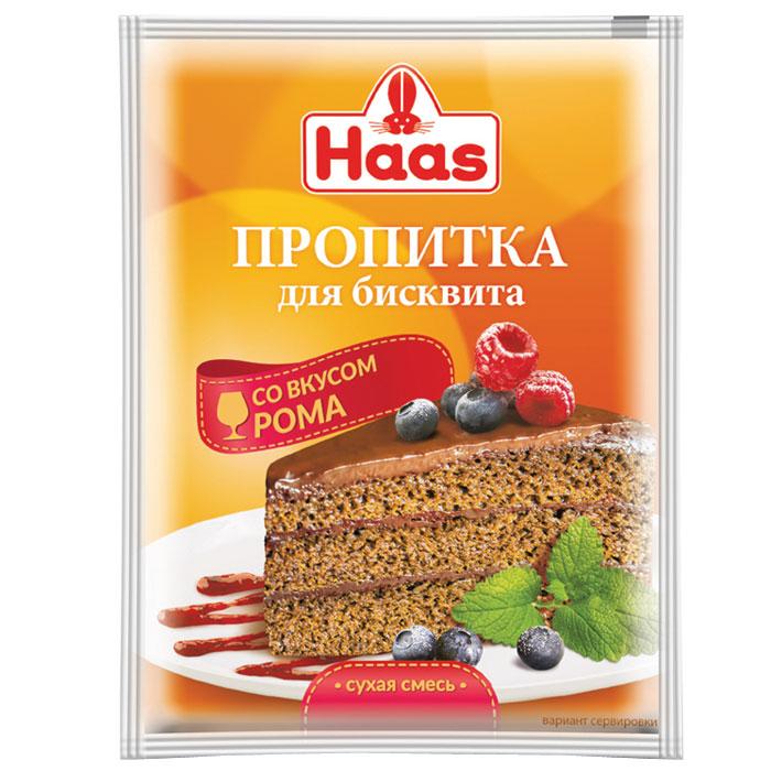 Haas пропитка для бисквита со вкусом рома, 80 г haas пудинг банановый 40 г