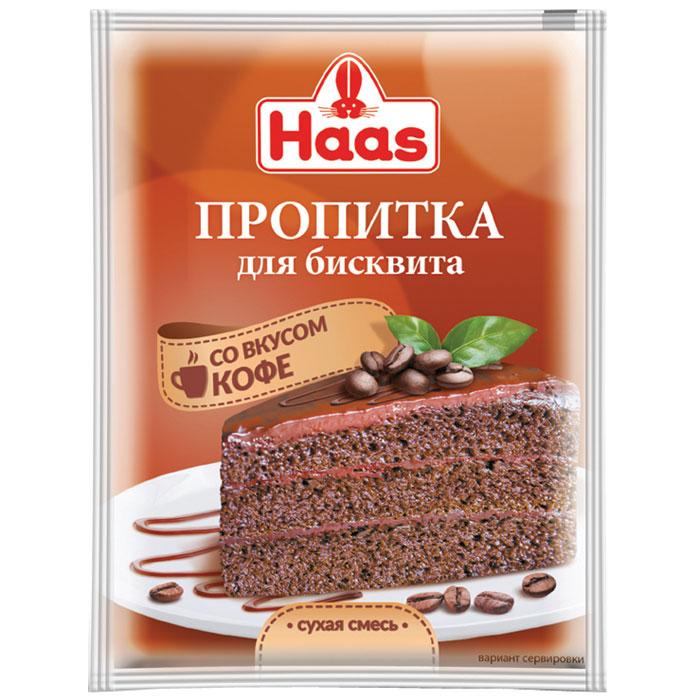 Haas пропитка для бисквита со вкусом кофе, 80 г haas пудинг банановый 40 г