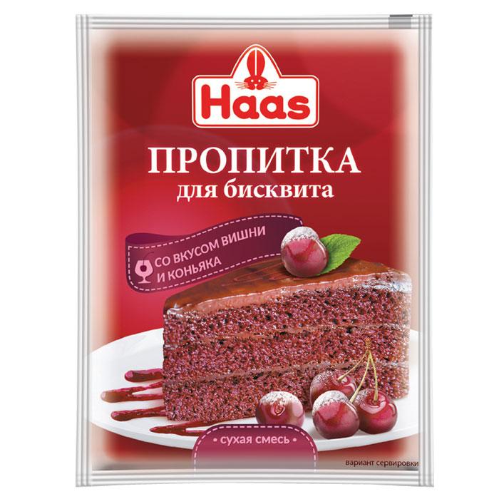 Haas пропитка для бисквита со вкусом вишни и коньяка, 80 г haas пудинг банановый 40 г