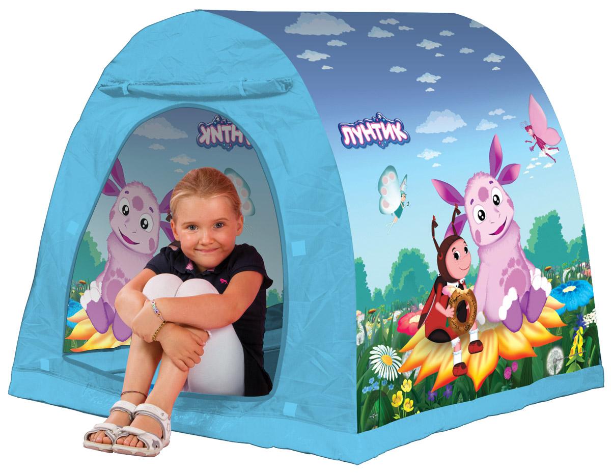 палатки домики fresh trend палатка лунтик Fresh Trend Палатка для игр Лунтик