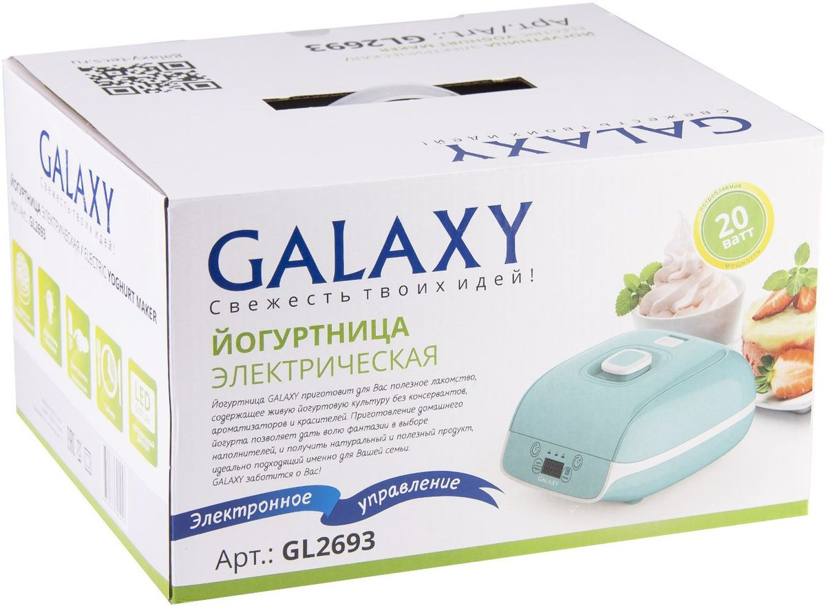 Йогуртница Galaxy GL 2693, Blue Galaxy