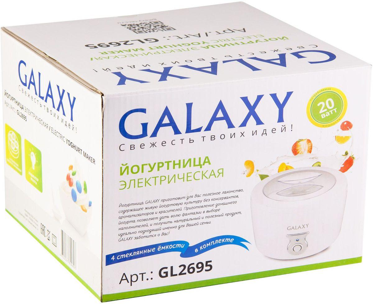 Йогуртница Galaxy GL 2695, White Galaxy