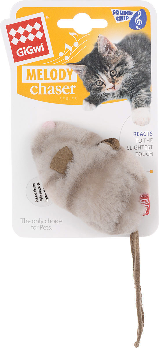 Игрушка для кошек GiGwi Мышка, с электронным чипом, длина 9 см. 75377 игрушка для кошек gigwi интерактивная мышка длина 8 5 см