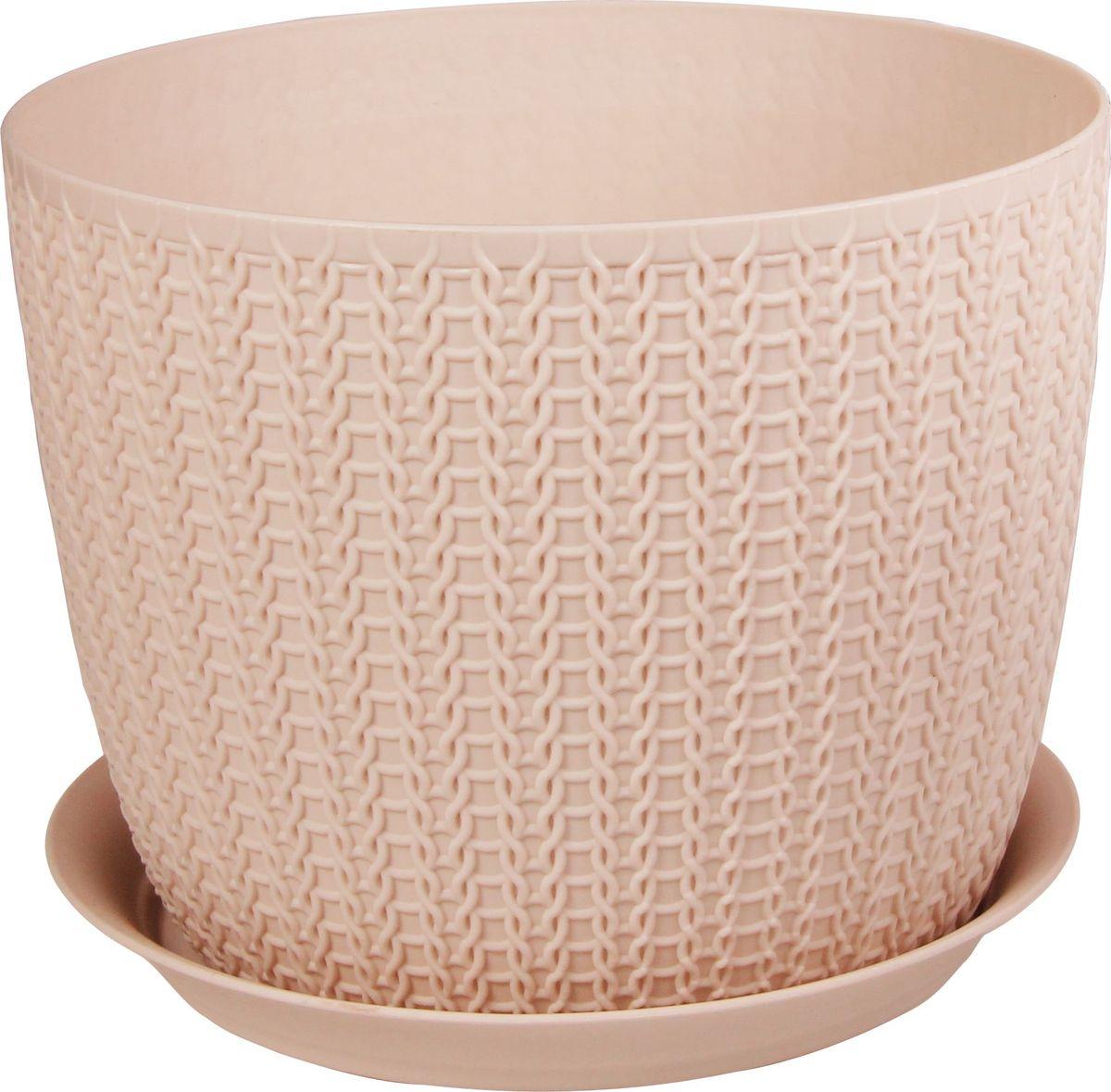 Кашпо Idea Вязание, с поддоном, цвет: чайная роза, диаметр 15,5 см кашпо для растений umbra кашпо для растений