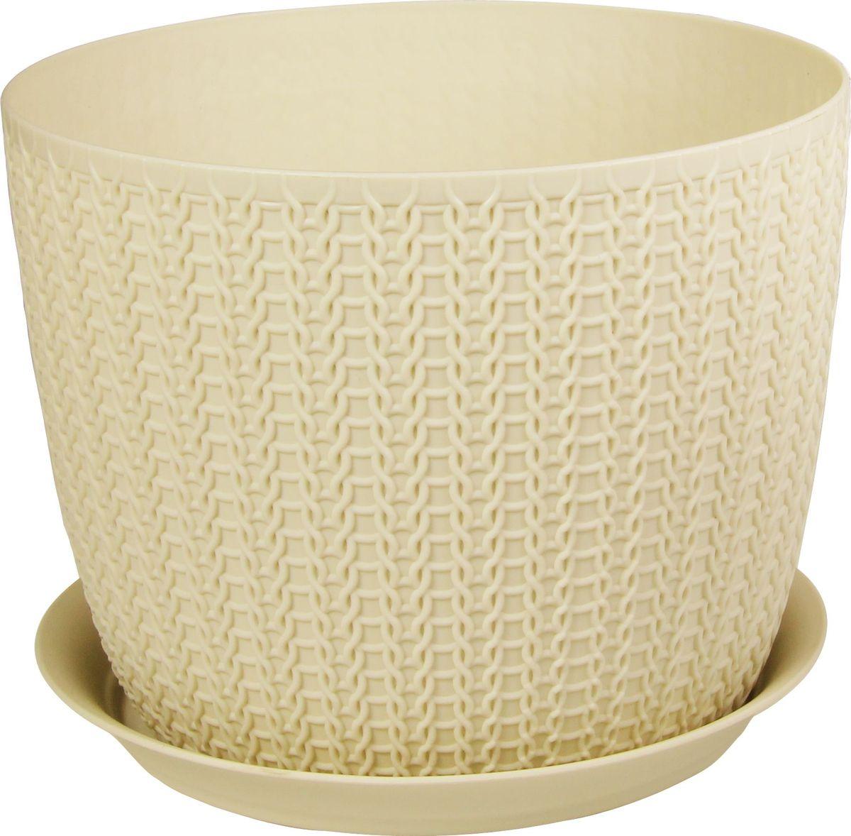 Кашпо Idea Вязание, с поддоном, цвет: белый ротанг, диаметр 18 см кашпо idea верона с подставкой цвет белый диаметр 18 см