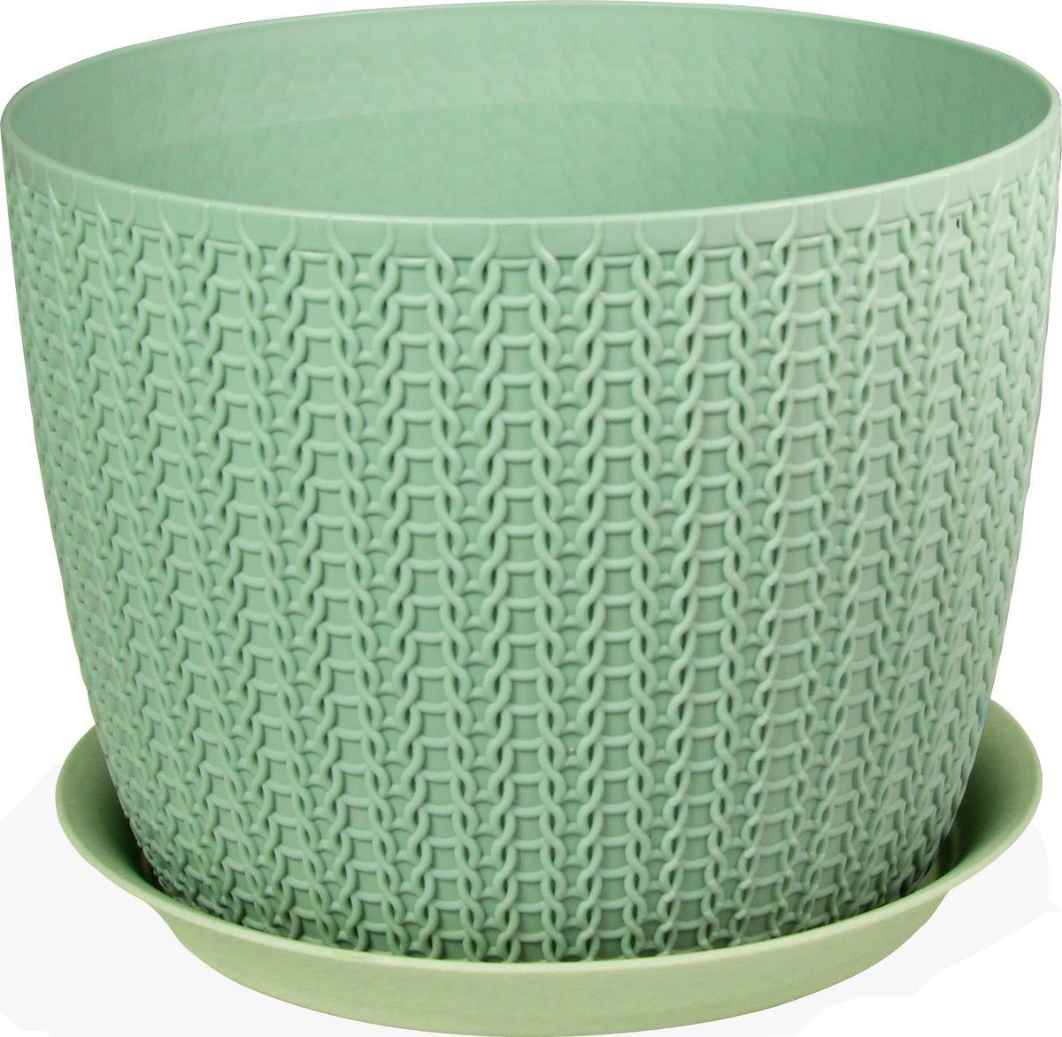 Кашпо Idea Вязание, с поддоном, цвет: фисташковый, диаметр 18 см кашпо idea верона с подставкой цвет белый диаметр 18 см