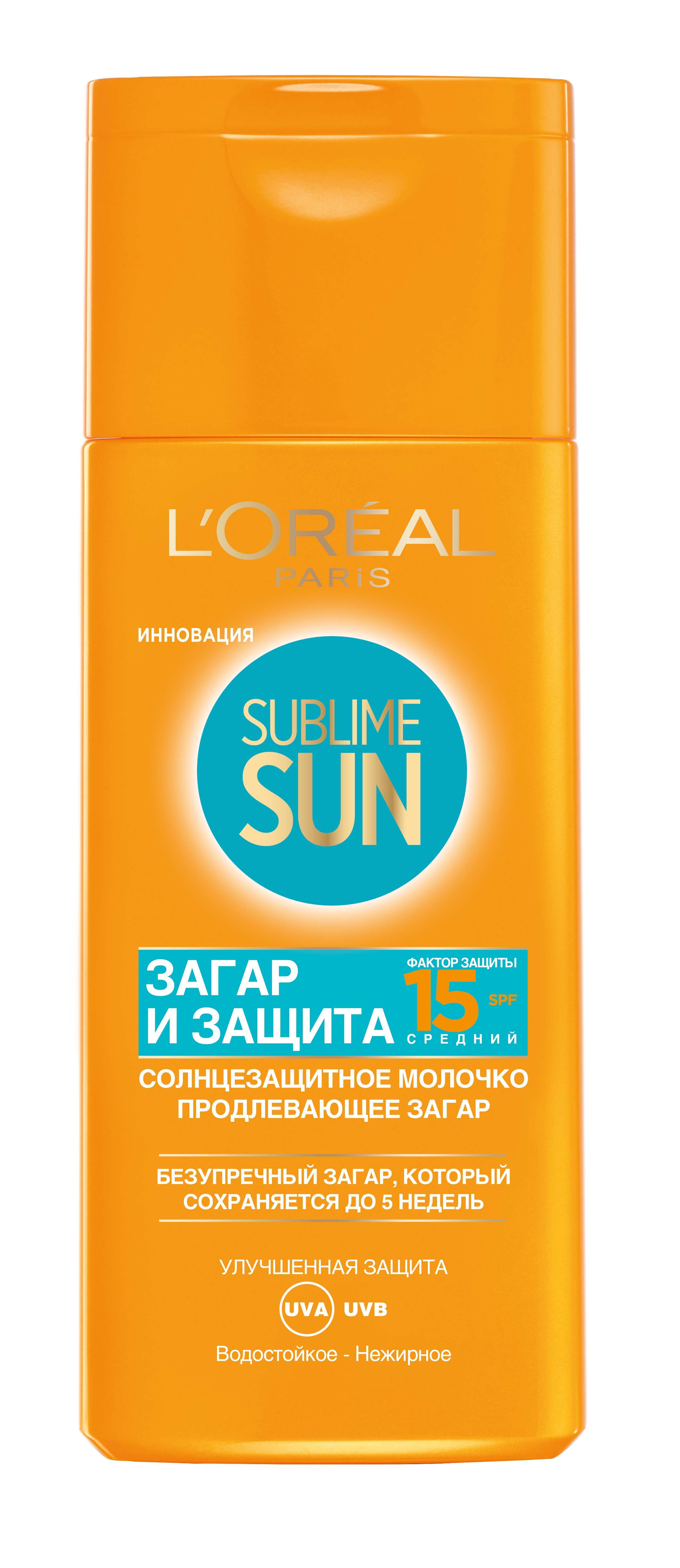 Солнцезащитное молочко, продлевающее загар L'Oreal Paris Sublime Sun Загар и Защита, водостойкое, SPF15, 200 мл крема защита от загара