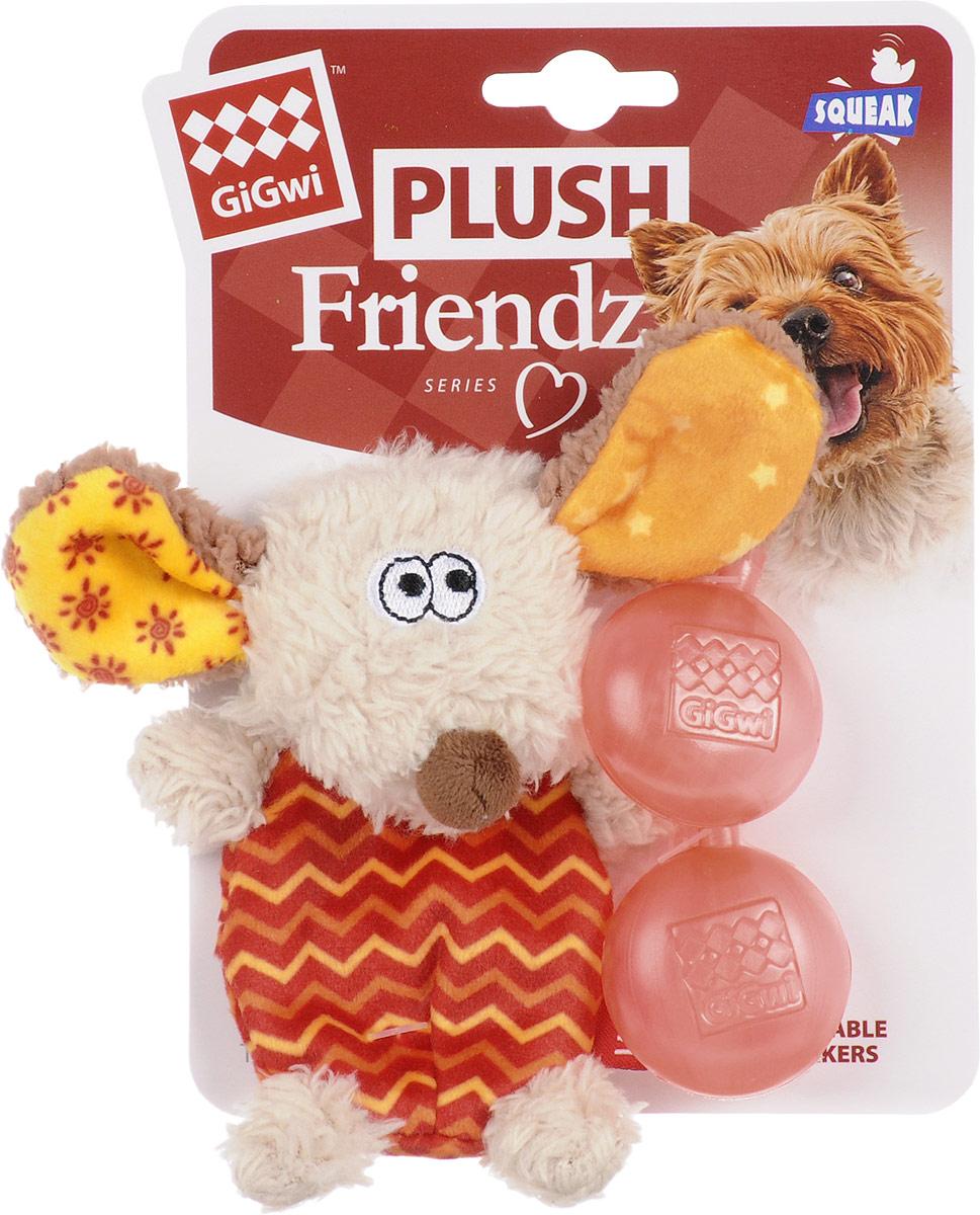 Игрушка для собак GiGwi Собачка с пищалкой, высота 13 см. 75304 мягкие игрушки maxitoys собачка зиночка в платье