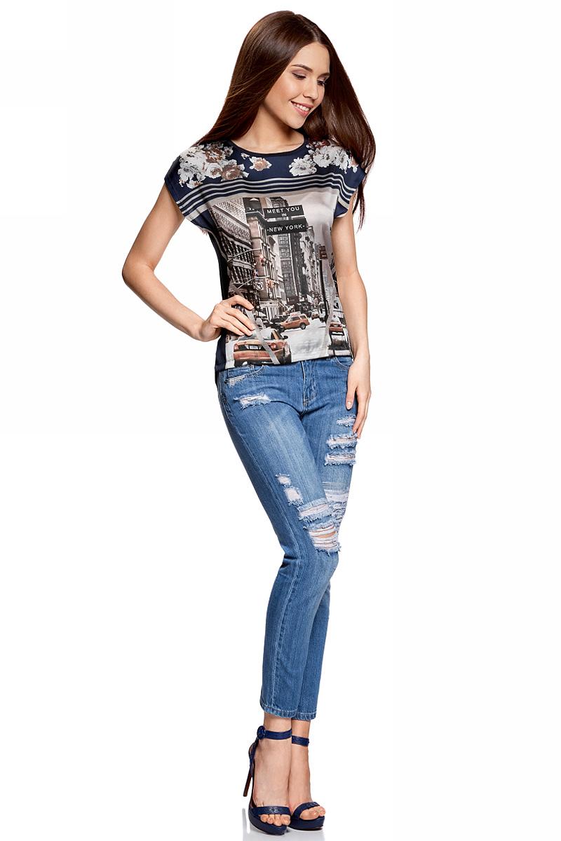 Футболка oodji Ultra футболка женская oodji ultra цвет белый темно синий полоски 14708019 46460 1079s размер xs 42