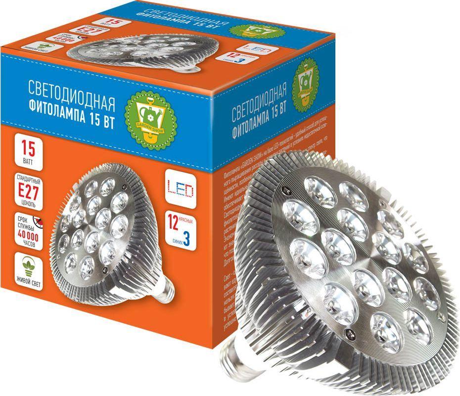 Фитолампа светодиодная Garden Show, 15 Вт, 15 LED (12 красных, 3 синих) фитолампа для растений ppg t8i 900 agro 12w