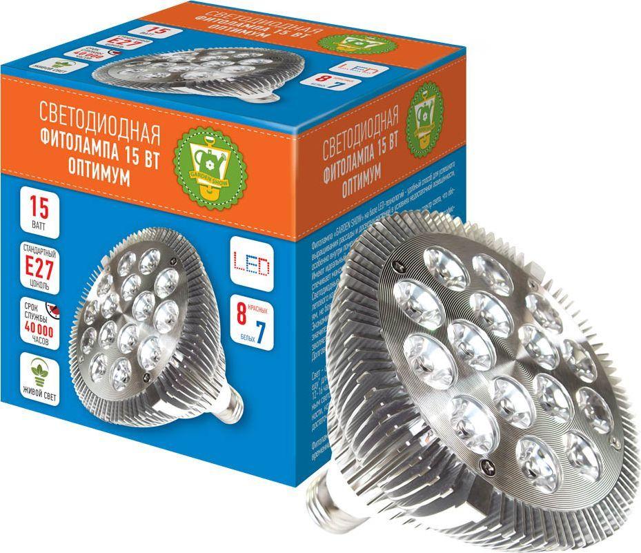 Фитолампа светодиодная Garden Show Оптимум, 15 Вт, 15 LED (8 красных, 7 белых) фитолампа для растений ppg t8i 900 agro 12w