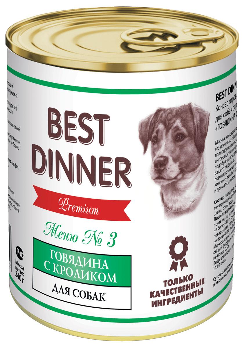 """Консервы для собак Best Dinner """"Меню №3"""", с говядиной и кроликом, 340 г"""