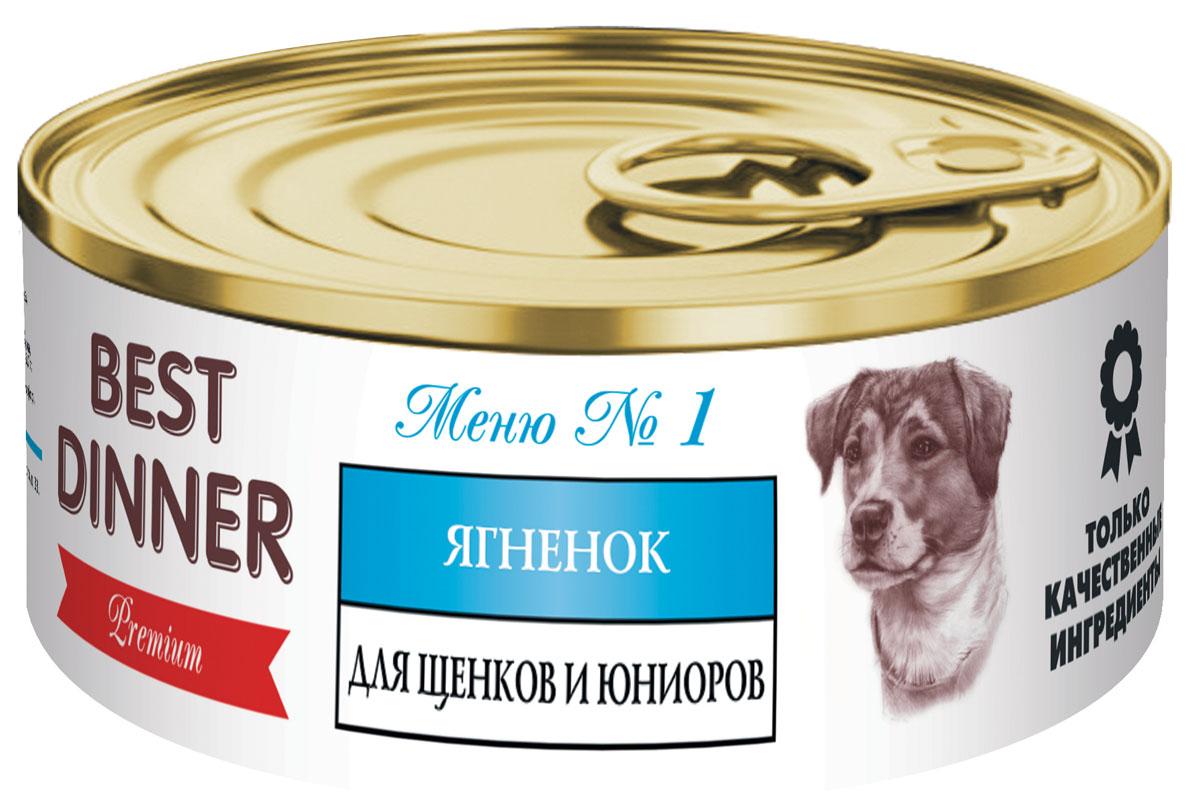 Консервы для щенков и юниоров Best Dinner Меню №1, с ягненком, 100 г витамины 8 в 1 для щенков