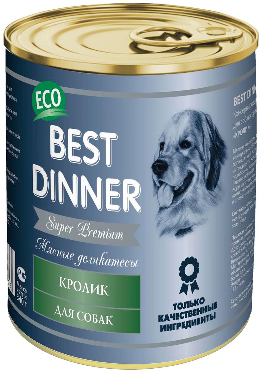 """Консервы для собак Best Dinner """"Мясные деликатесы"""", с кроликом, 340 г"""