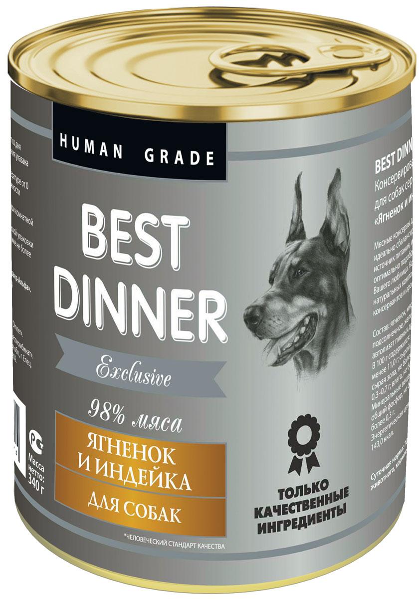 """Консервы для собак Best Dinner """"Эксклюзив"""", с ягненком и индейкой, 340 г"""