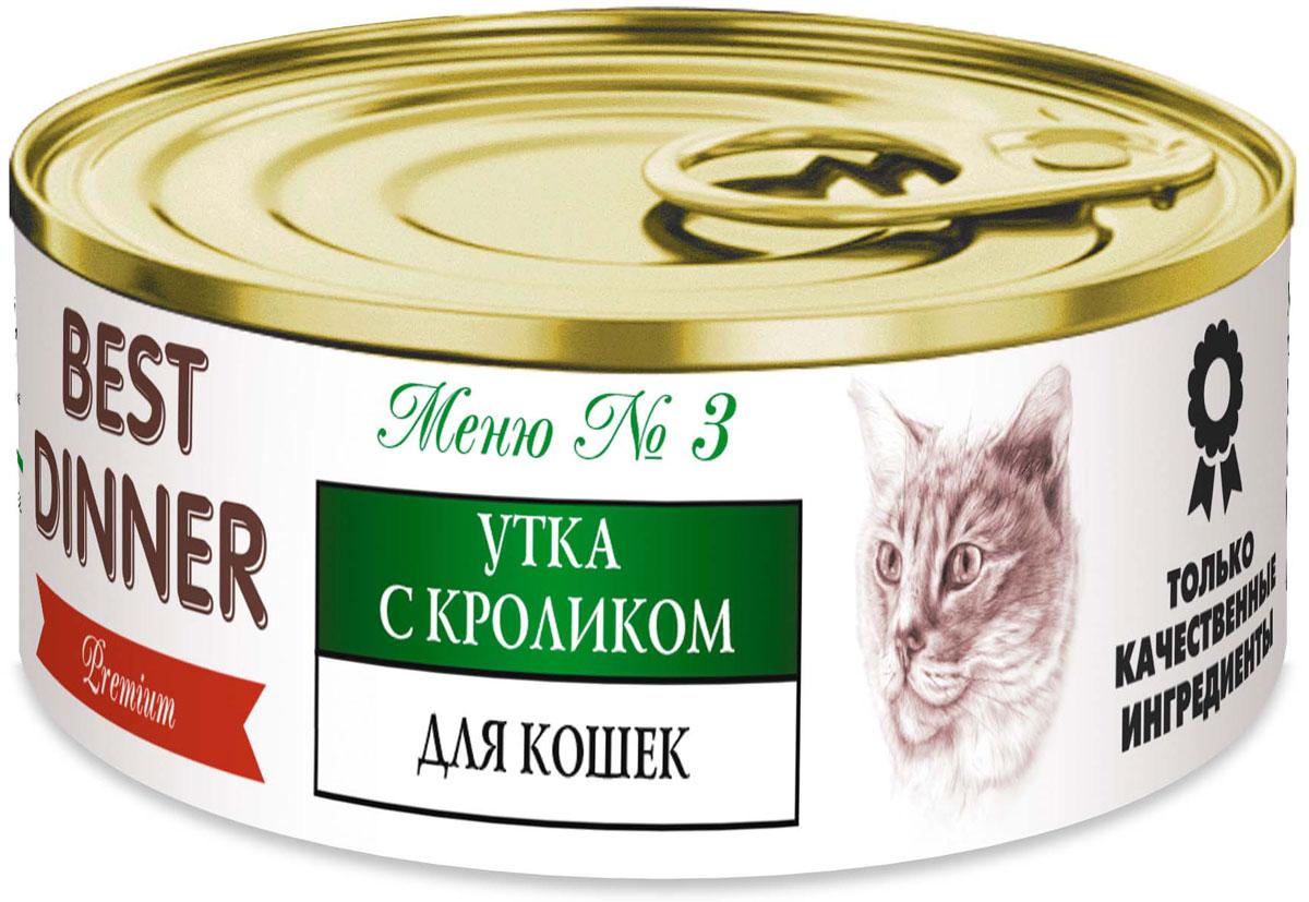 """Консервы для кошек Best Dinner """"Меню №3"""", с уткой и кроликом, 100 г"""