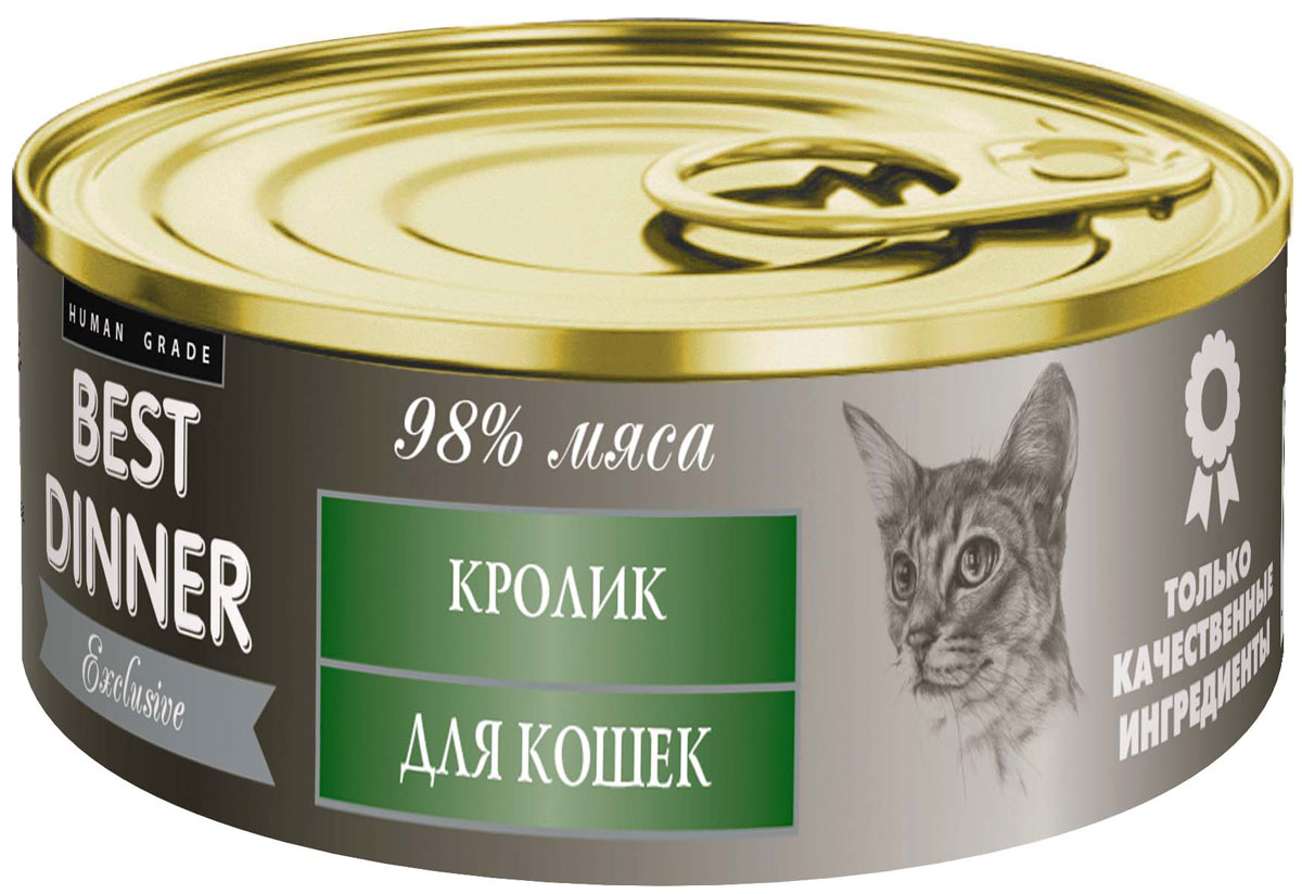 """Консервы для кошек Best Dinner """"Эксклюзив"""", с кроликом, 100 г"""