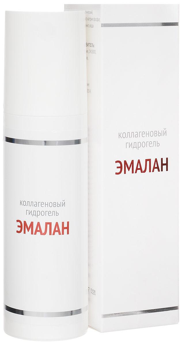 Medical Collagene 3D Гель для лица профессиональный Эмалан коллагеновый гидрогель, 130 мл medical collagene 3d купить в москве