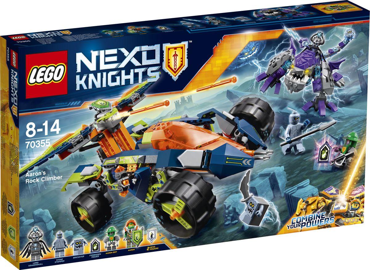 LEGO NEXO KNIGHTS Конструктор Вездеход Аарона 4x4 70355 Уцененный товар (№3)