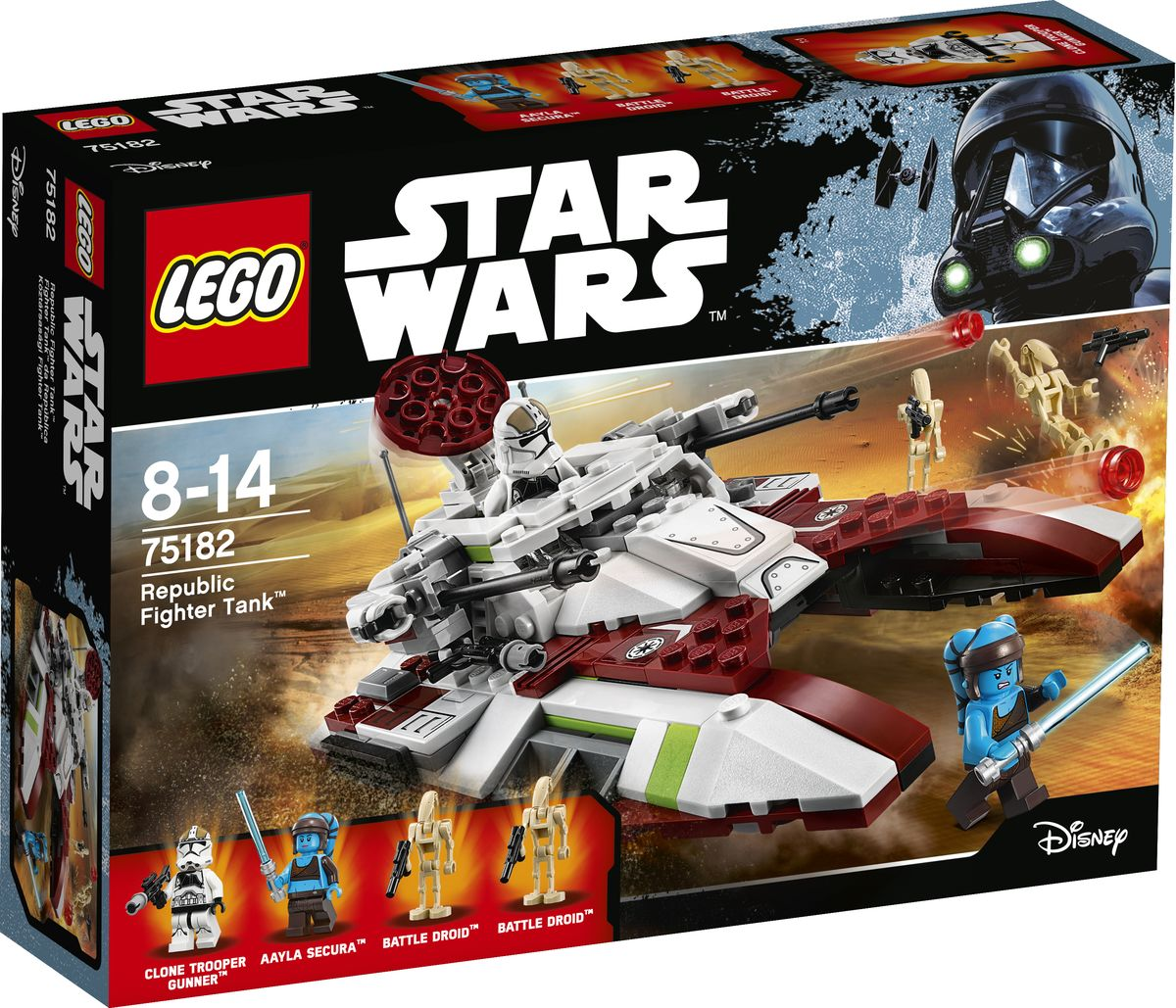 LEGO Star Wars 75182 Боевой танк Республики Конструктор